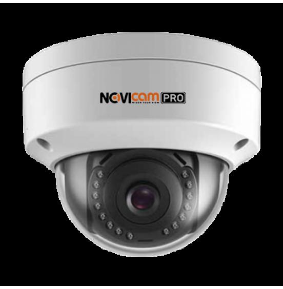 NC42VP - купольная уличная IP видеокамера 4 Мп, ver. 1050