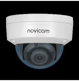 PRO 24 - купольная уличная IP видеокамера 2 Мп, ver. 1282