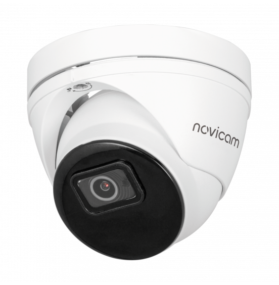 SMART 52 - купольная уличная IP видеокамера 5 Мп, ver. 4398