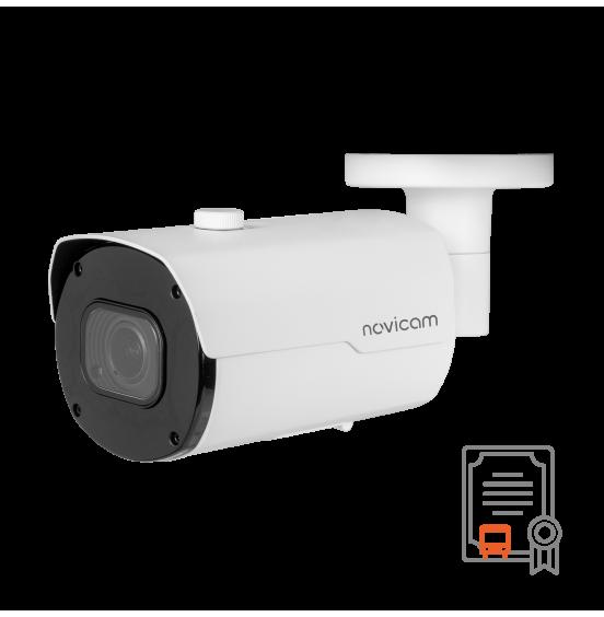 N59WX - уличная пуля IP видеокамера 5 Мп, ver. 1255
