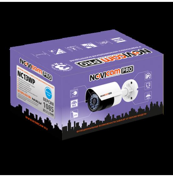 NC13WP - уличная пуля IP видеокамера 1 Мп, ver. 1085