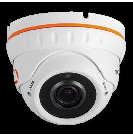 BASIC 37 - купольная уличная IP видеокамера 3 Мп, ver. 1339