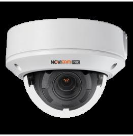 NC28VPS - купольная уличная IP видеокамера 2 Мп, ver. 1187