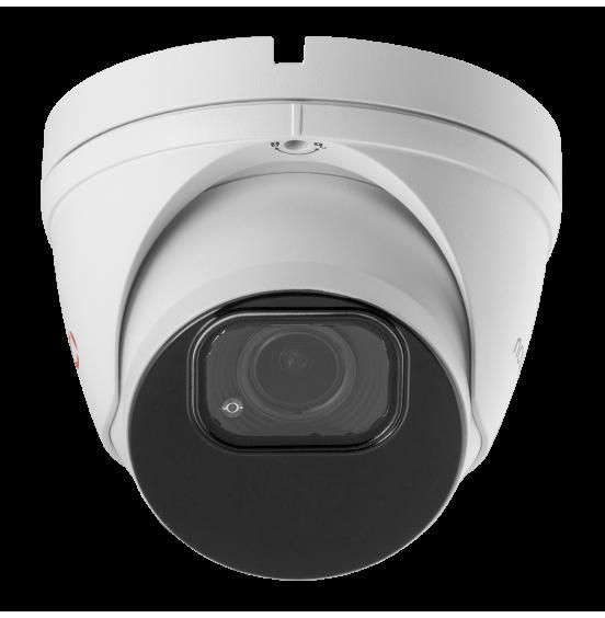SMART 27 - купольная уличная IP видеокамера 2 Мп, ver. 1291