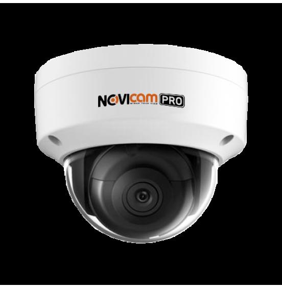 NC22VP - купольная уличная IP видеокамера 2 Мп, ver. 1185