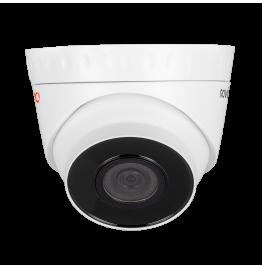 PRO 42 - купольная уличная IP видеокамера 4 Мп с WDR, ver. 1285
